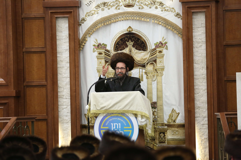 V'Sein Brochoh Symposium (Yiddish)
